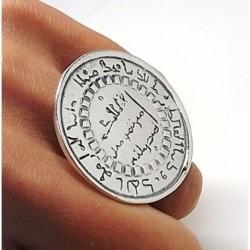 Anillo Moneda Árabe Plata